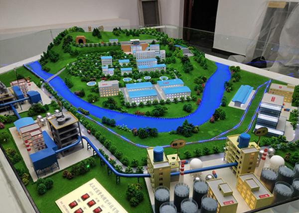 武汉工程大学-磷采矿展示模 ž?> <p> 武汉工程大学-磷采矿展示模 ž?</p> </a> </li> <li> <a href=